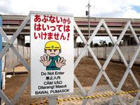 工事現場の看板
