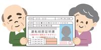 運転経歴証明書を受け取る高齢者