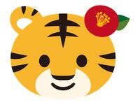 虎の顔のイラスト