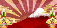 寅 富士山 年賀状 背景