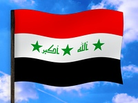 Fahne Irak