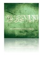 saudi arabien -  grunge flagge