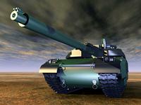 Franzosischer Kampfpanzer