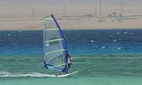 Surf Vasco