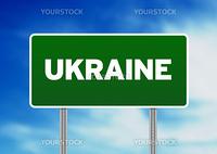Green Ukraine highway sign on Cloud Background.