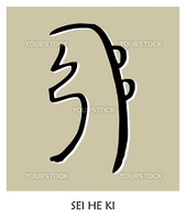 Reiki Symbol: Sei He Ki
