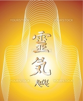 Vectorial illustration of a calligraphic symbol of Reiki on a golden background