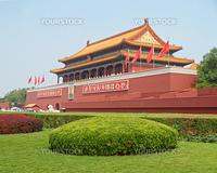 the tiananmen sqare in central Beijing china