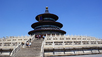 TEMPLE OF HEAVEN IN BEIJING IN CHINA
