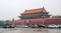 BEIJING - JULY 19: Tian an men July 19, 2008 in Beijing, China