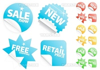 Vector illustrations of four different modern glossy shiny icons/stickers or tags on selling/retail theme. Four different colors. Customizable.