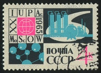 RUSSIA - CIRCA 1965: stamp printed by Russia, shows symbol chemistry, circa 1965.
