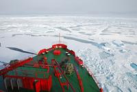 Eisbrecher Yamal