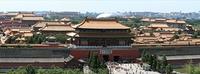 Die Verbotene Stadt in Peking China