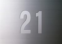 21世紀イメージ
